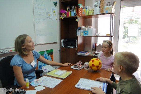 """Royal Academy, """"Роял Акадэми"""", образовательный центр, английский с 3 лет в Челябинске"""