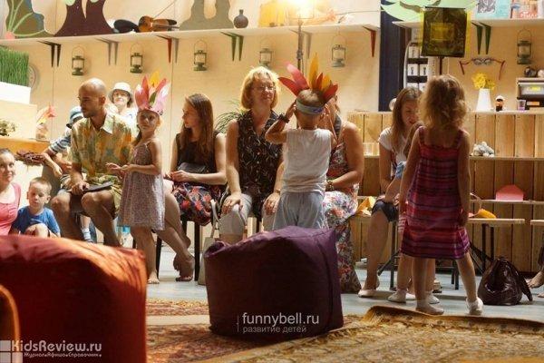 """Театральная студия для детей 4-6 лет в """"Домике Фанни Белл"""", Москва"""