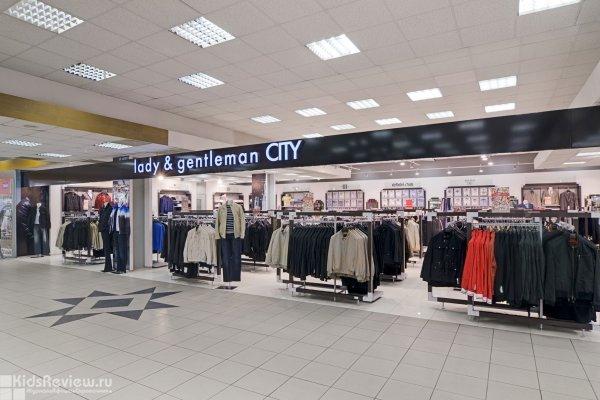 """Lady & Gentleman CITY, магазин одежды в ТЦ """"Первомайский"""", Москва"""
