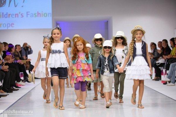 Ru.Model, детская модельная школа во Владивостоке