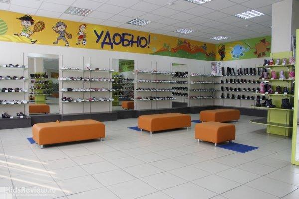 """""""Детская обувь"""", магазин детской обуви на Заречном, Тюмень"""