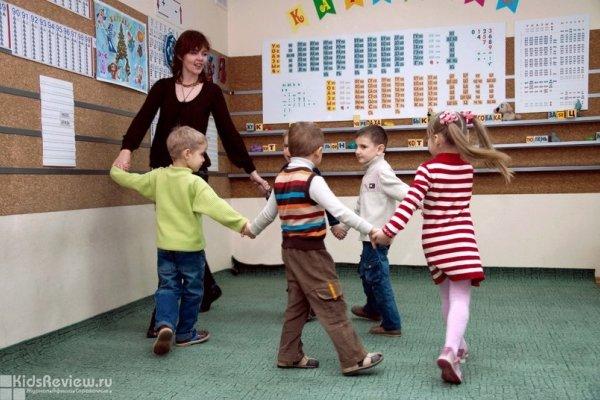 """""""Детский клуб Буракова"""", развивающий центр для детей от года до 17 лет в Нижегородском районе, Нижний Новгород"""