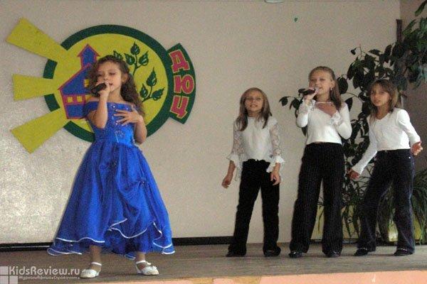 Детско-юношеский центр в Петрозаводске