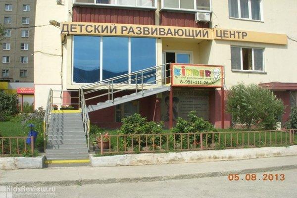 """KINDER, """"Киндер"""", детский развивающий центр, подготовка к школе, праздники в Челябинске"""