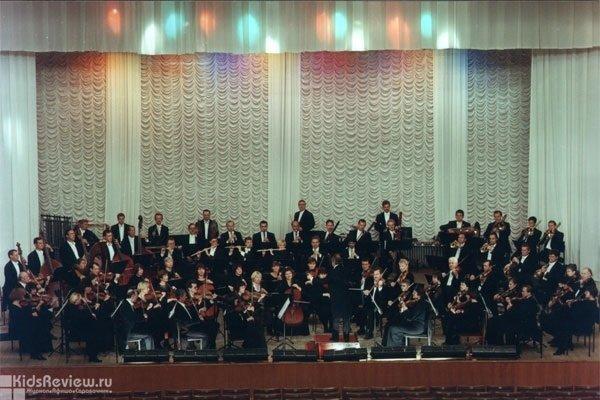Нижегородская Государственная Академическая филармония имени Мстислава Ростроповича, Кремлевский концертный зал, Нижний Новгород