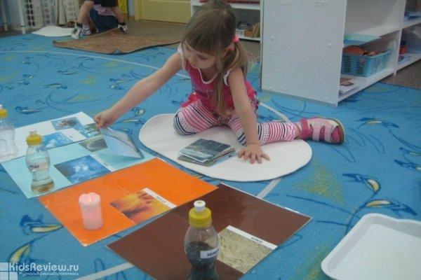 """""""Вдохновение"""", частный детский сад, центр развития для детей от 1 года до 7 лет в Перми"""