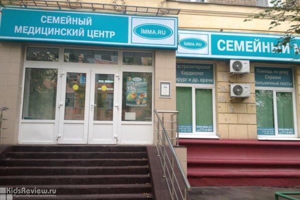 """""""Имма"""", семейный медицинский центр на Алексеевской, Москва"""