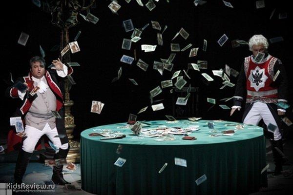 """""""Пиковая дама"""", спектакль для подростков от 12 лет и взрослых в Самарском театре оперы и балета, Самара"""