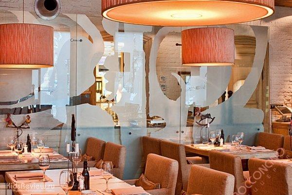 """Bocconcino, """"Бокончино"""", пиццерия, итальянский ресторан на Страстном в Москве"""