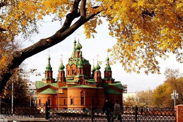 Зал камерной и органной музыки на Алом поле, Челябинская филармония