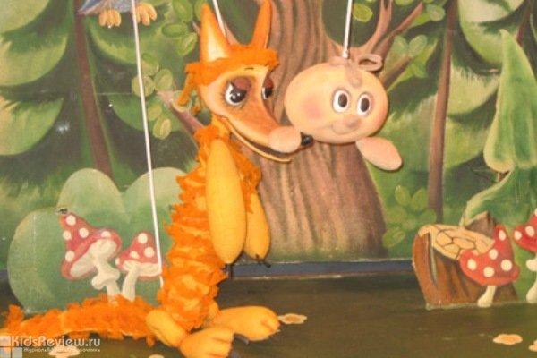 """""""Новые приключения Колобка"""", спектакль для детей от 3 лет в Самарском театре кукол, Самара"""