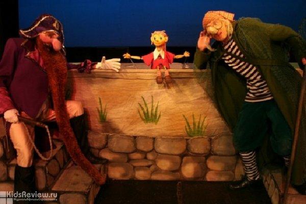"""""""Золотой ключик"""", спектакль для детей с 6 лет в Нижегородском театре кукол"""
