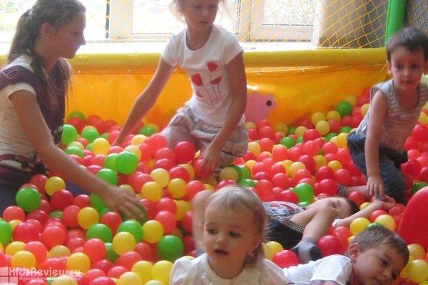 """""""Нарния"""", детский развлекательный центр в Советском районе, Владивосток"""