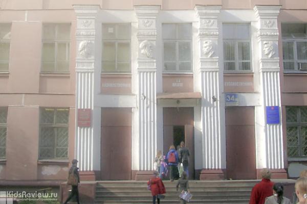 Тимирязевская детская художественная школа в САО, Москва