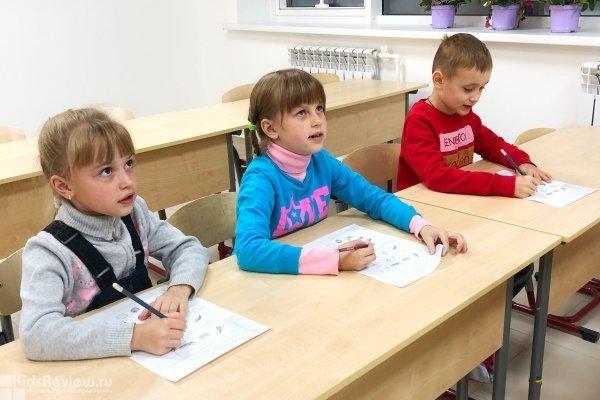 SmartyKids, центр детского развития, Челябинск
