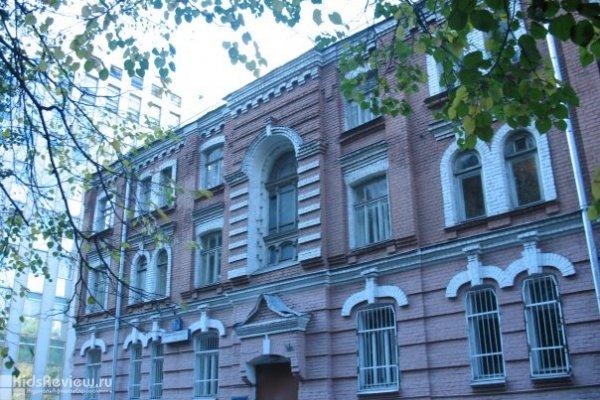 Детская художественная школа № 3 имени В.А. Ватагина в Мещанском районе, Москва