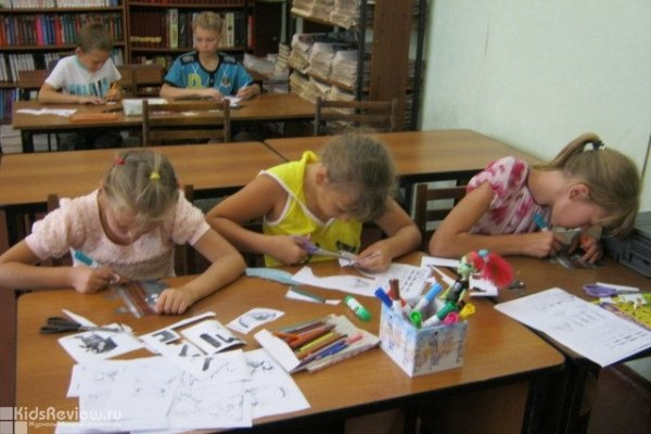 Библиотека-филиал №9 в Первомайском районе, Владивосток