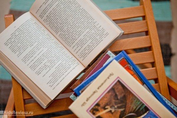 Универсальная библиотека-филиал №17 для детей и взрослых в Первореченском районе, Владивосток