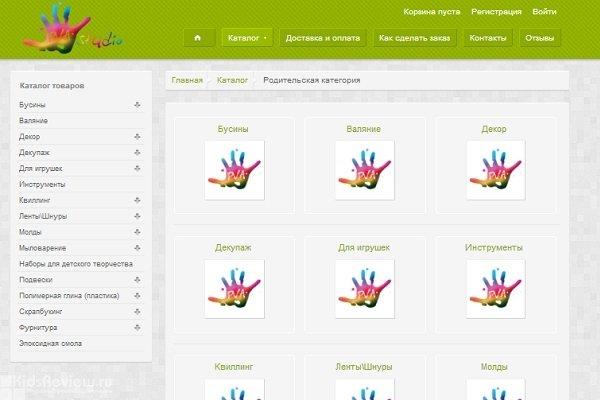 PVA-studio, pva-studio.ru, интернет-магазин товаров для творчества, Хабаровск
