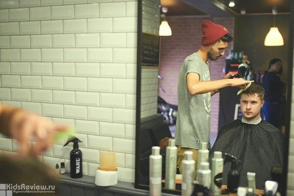 Chop-Chop, мужская парикмахерская, стрижки для мальчиков, Казань
