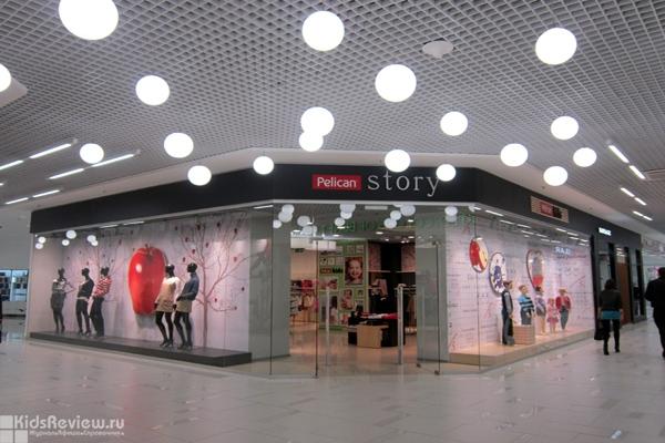 """Pelican Story (""""Пеликан Стори""""), магазин повседневной и домашней одежды для детей и подростков в ТРЦ """"Макси"""", Петрозаводск"""