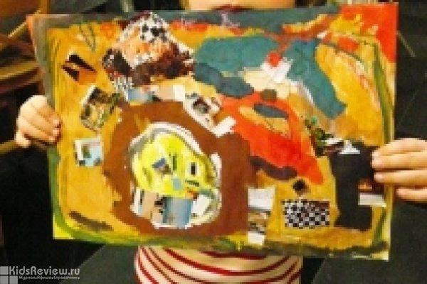 """Занятия по современному искусству для детей от 4 лет и взрослых в творческой студии """"Pour l'Amour de l'Art"""", Москва"""