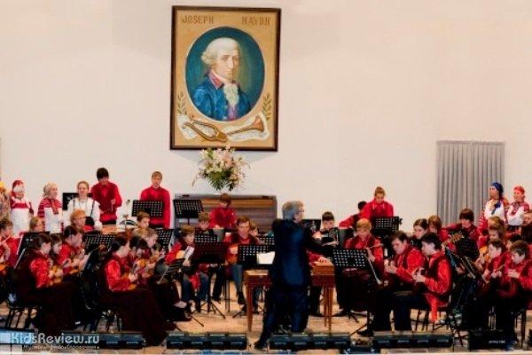 Детская музыкальная школа имени Йозефа Гайдна в Косино-Ухтомском районе, Москва