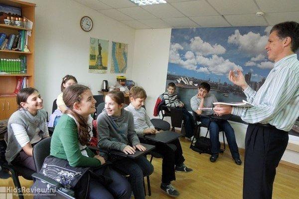 Языковой центр Гимназии №8, G8 Language School, курсы английского и китайского для детей, Сочи