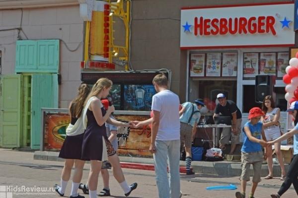 """Hesburger, """"Хезбургер"""", ресторан быстрого обслуживания на Большой Покровской, Нижний Новгород"""