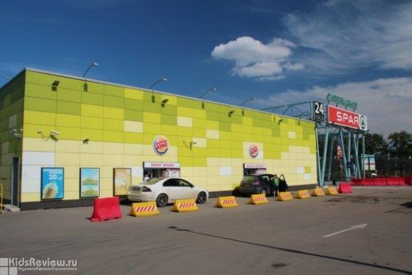 """""""Конфитюр"""", торговый центр в г. Одинцово, Московская область"""
