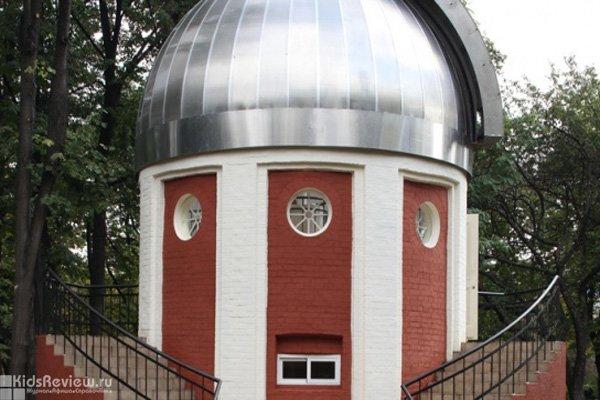 Обсерватория в парке им. Горького, Москва