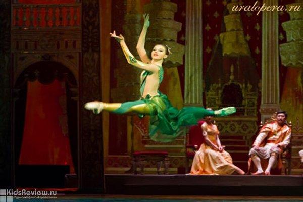 """""""Катя и принц Сиама"""", балет для детей от 6 лет в Театре оперы и балета, Екатеринбург"""