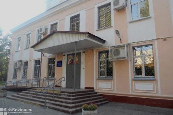 Детская музыкальная школа имени А.К. Глазунова в Люблино, Москва