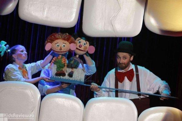 """""""Приключения обычные и невероятные, или что случилось с Марком"""", спектакль для детей от 5 лет в театре кукол """"Арлекин"""", Омск"""
