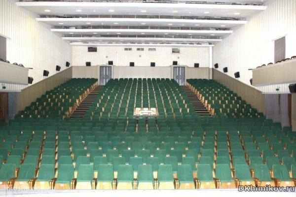 Дворец культуры химиков, концертный зал, раннее развитие, танцы для детей, вокал, каратэ, прокат костюмов в Московском районе, Казань