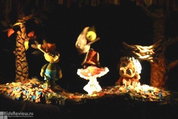 """""""Палочка-выручалочка"""", спектакль для детей от 3 лет в Краснодарском краевом театре кукол, Краснодар"""