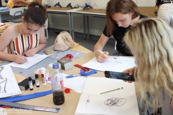 Teens Product Design Camp, детский городской лагерь промышленного дизайна в Москве