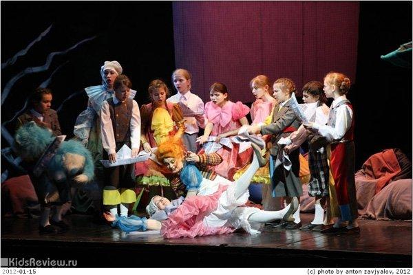 """""""Маленький трубочист"""", опера для детей от 6 лет в Пермском театре оперы и балета"""