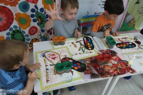 """""""Клэверин"""", детский клуб и частный сад, развивающие занятия, группы неполного дня в Хотьково, Подмосковье"""