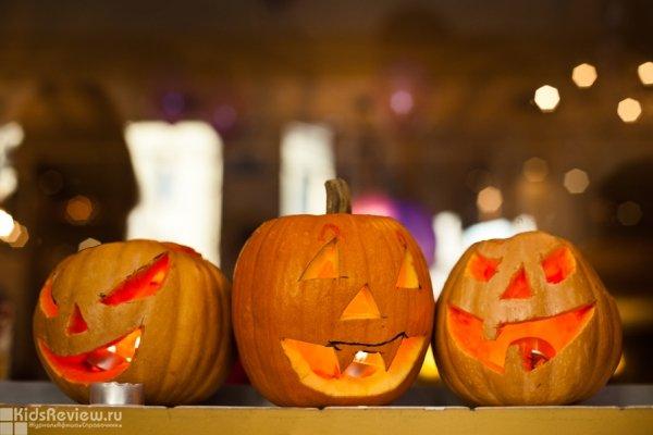Детский Halloween, бесплатный праздник в Berlin kaffee на Фрунзе, Омск