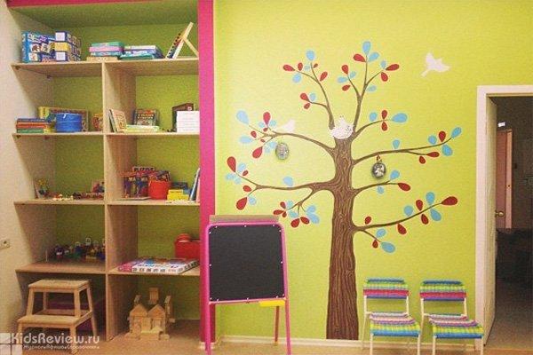 """""""Розовый слон"""", детский клуб, праздники для детей в Челябинске"""