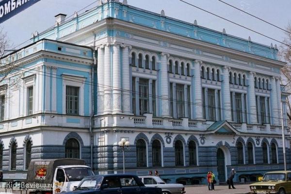 Научная библиотека Томского Государственного Университета