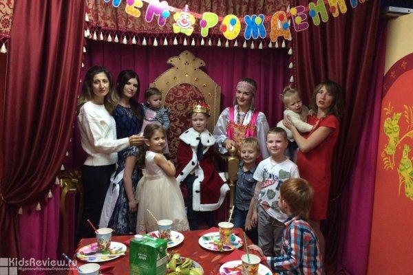 """""""Театр Сказок"""", детские дни рождения, Краснодар"""