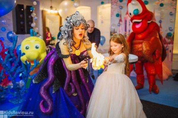 Bash.today, сервис бронирования залов для праздников, мероприятий и мастер-классов для детей в Москве