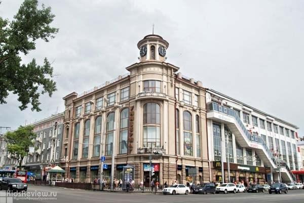 Ростовский ЦУМ, универмаг в Ленинском районе, Ростов-на-Дону