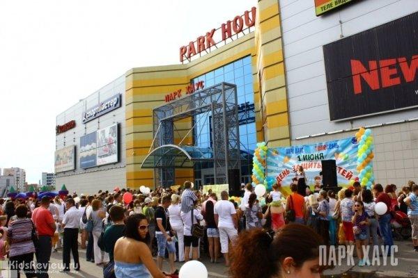 """""""Парк Хаус"""", торгово-развлекательный центр в Промышленном районе, Самара"""