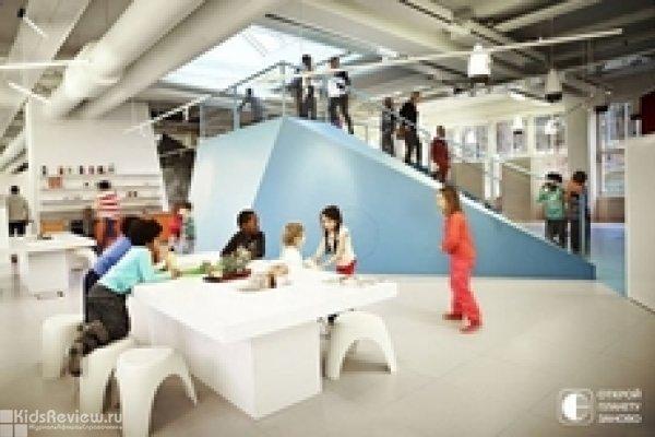 """""""Арчи"""", школа дизайна и архитектуры для детей и подростков во Владивостоке"""