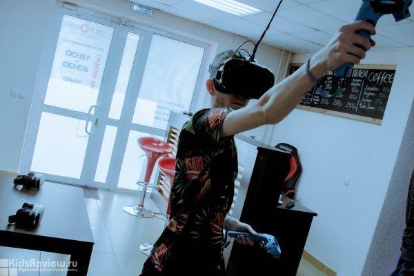 VR Point, клуб виртуальной реальности для детей от 5 лет и взрослых, Челябинск