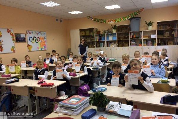 """""""Стоп угроза"""", школа безопасности, тренинги по безопасности для детей от 5 до 17 лет в Екатеринбурге"""