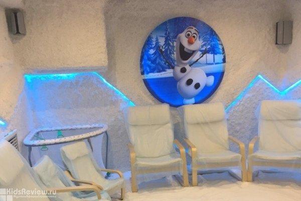 """Frozen, """"Фрозен"""", соляная комната в Арамили, Свердловская область"""